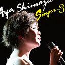 SINGER3/CD/TECE-3352
