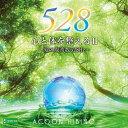 心と体を整えるII~愛の周波数528Hz~/CD/TECH-21482