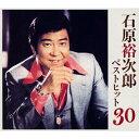 石原裕次郎ベストヒット30/CD/TECE-3440