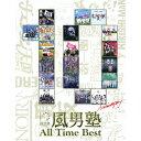 All Time Best(完全初回生産限定盤)/CD/TECI-1560