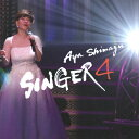 SINGER4/CD/TECE-3443