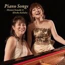 岩崎宏美 イワサキヒロミ / Piano Songs Edited For LP アナログレコード