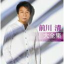 前川清 大全集/CD/TECE-3569