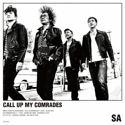 CALL UP MY COMRADES/CD/TECI-1674