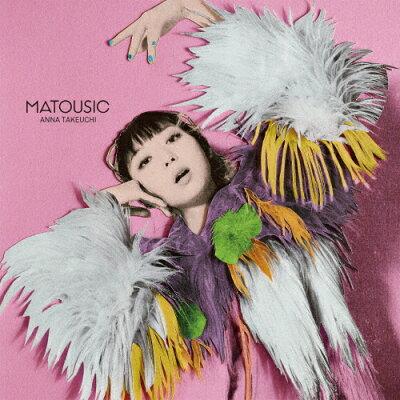 MATOUSIC(初回限定盤)/CD/TECI-1689