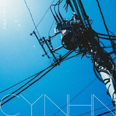 ごく平凡な青は、(青盤)/CDシングル(12cm)/TECI-733