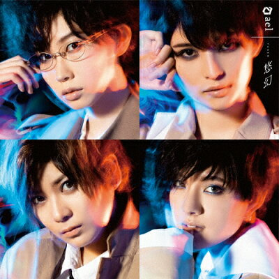 悠幻/CDシングル(12cm)/TECI-749