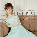 LIVE BEST SELECTION 2012-2020 太陽が笑ってる/CD/TECI-1710