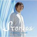 Stories~Ivy(通常盤A)/CD/TECE-3631