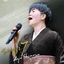 SINGER7/CD/TECE-3630