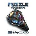 TOUR 2∞9 PUZZLE ∞show ドキュメント盤/DVD/TEBI-8815