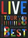 KANJANI∞ LIVE TOUR!! 8EST ~みんなの想いはどうなんだい?僕らの想いは無限大!!~(初回限定盤)/DVD/TEBI-8863