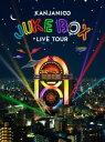 KANJANI∞ LIVE TOUR JUKE BOX【初回限定盤】/DVD/TEBI-8879