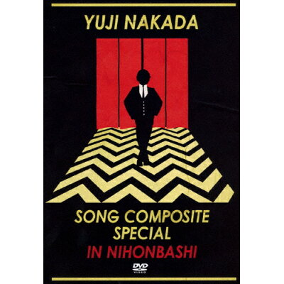 SONG COMPOSITE SPECIAL IN NIHONBASHI/DVD/TEBI-43315