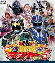 琉神マブヤー5(イチチ)/Blu-ray Disc/TEXI-58022