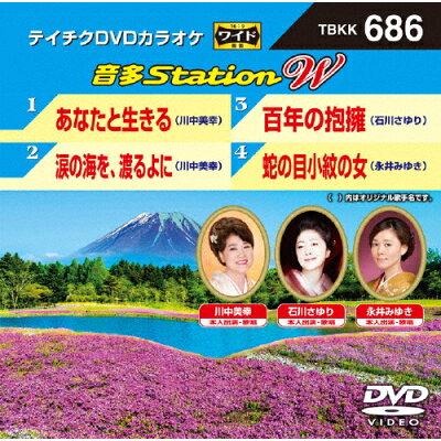 テイチクDVDカラオケ 音多Station W/DVD/TBKK-686
