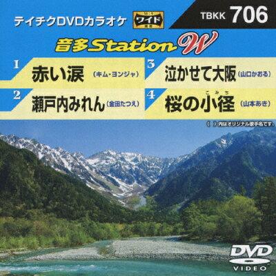 テイチクDVDカラオケ 音多Station W/DVD/TBKK-706