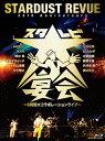 35th Anniversary スタ☆レビ大宴会 ~6時間大コラボレーションライブ~/Blu-ray Disc/TEXI-10030