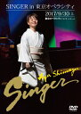 SINGER in 東京オペラシティ/DVD/TEBE-50254