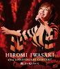45周年記念コンサート~残したい花について~/Blu−ray Disc/TEXI-55058