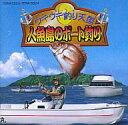 Mac漢字Talk7.1以降 CDソフト ウキウキ釣り天国3 人魚島のボート釣り