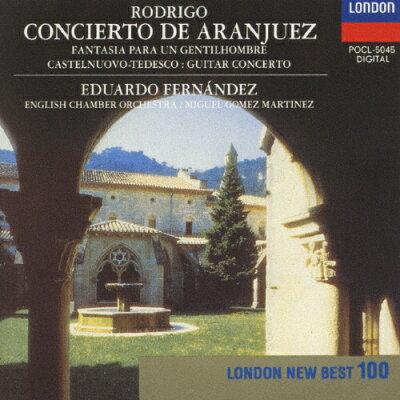 ロドリーゴ:アランフェス協奏曲/CD/POCL-5045