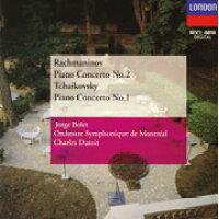 ピアノ協奏曲第2番ハ短調/CD/POCL-9818