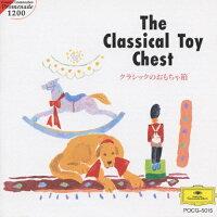 クラシックのおもちゃ箱/CD/POCG-5015