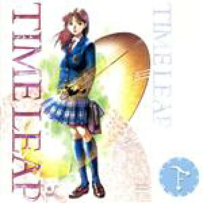 タイム・リープ(下)/CD/POCX-1061