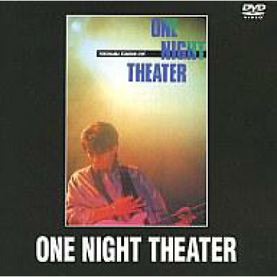 ONE NIGHT THEATER~横浜スタジアムライヴ~/DVD/UMBK-1002