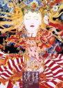 天野喜孝 ~華麗なる幻想美の世界~Vol.II《時》/DVD/POBE-1022