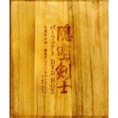 隠密剣士 パーフェクトDVD BOX/DVD/UIBZ-9001