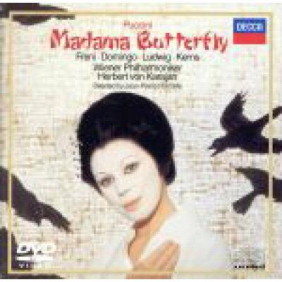 歌劇《蝶々夫人》全曲/DVD/UCBD-9015