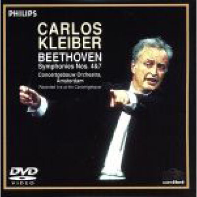 交響曲 第7番 イ長調 作品92/交響曲 第4番 変ロ長調 作品60/DVD/UCBP-9026