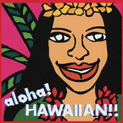 アロハ・ハワイアン!!/CD/UICY-4157