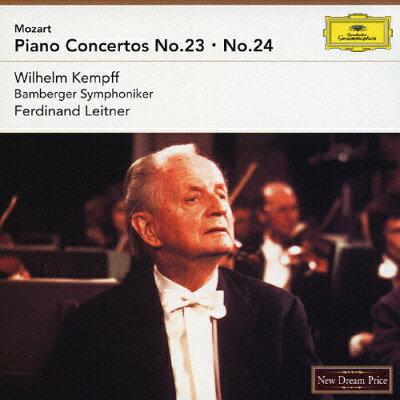 モーツァルト:ピアノ協奏曲第23番イ長調 K.488/CD/UCCG-9565