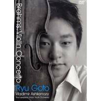 ブラームス ヴァイオリン協奏曲 ニ長調 作品77/DVD/UCBG-1150