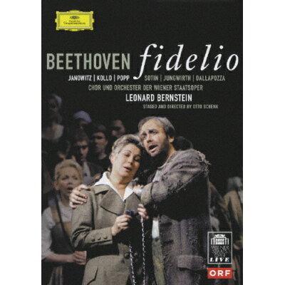 ベートーヴェン:歌劇《フィデリオ》/DVD/UCBG-1263