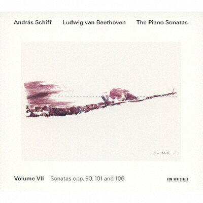 ベートーヴェン:ピアノ・ソナタ集 VOL.7/CD/UCCE-2071