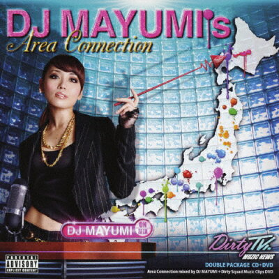 DJ MAYUMI's Area Connection/CD/UPCH-20157