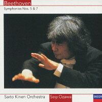 ベートーヴェン:交響曲第5番《運命》&7番/CD/UCCD-50003