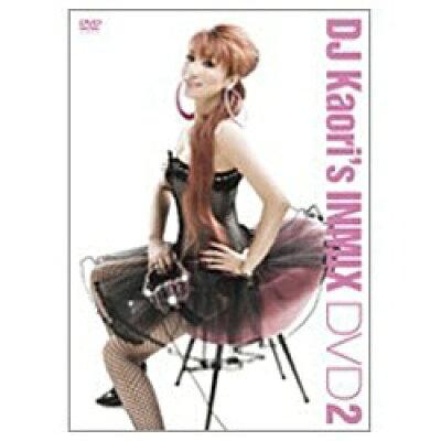 DJ KAORI'S INMIX DVD 2/DVD/UIBZ-1024
