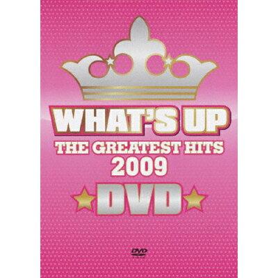 ワッツ・アップ ザ・グレイテスト・ヒッツ 2009 DVD/DVD/UIBZ-1025