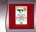 (CD) レハール:喜歌劇(メリー・ウィドウ)(全曲) カラヤン / BPO