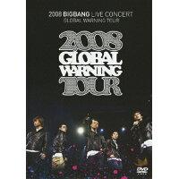 2008 BIGBANG LIVE CONCERT『GLOBAL WARNING TOUR』/DVD/POBD-20005