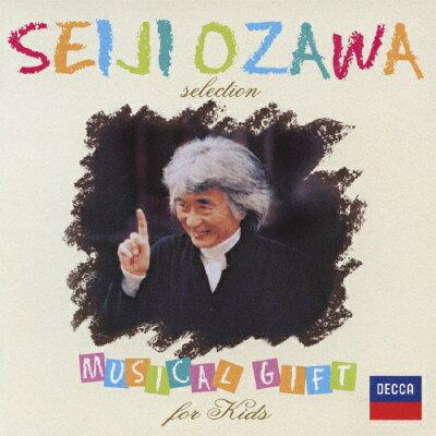 小澤征爾セレクション~音楽のおくりもの FOR KIDS/CD/UCCD-4572