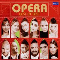 オペラ ベスト・オブ・ベスト/CD/UCCD-4589