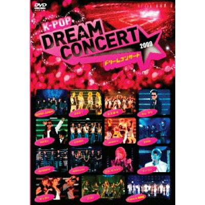 K-POP ドリームコンサート 2009/DVD/POBD-60399