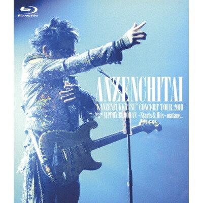 """安全地帯""""完全復活""""コンサートツアー 2010 Special at 日本武道館~Starts & Hits~「またね…。」/Blu-ray Disc/UIXZ-5001"""