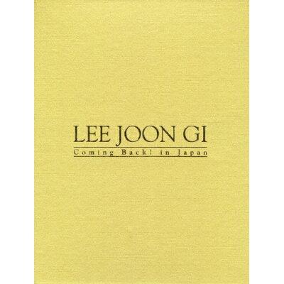 Lee Joon Gi Coming Back! In Japan 豪華版/DVD/POBD-60427